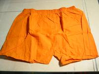 Image of Boxer Shorts 2XL Orange